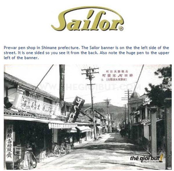 Công ty được xây dựng đầu tiên tại Hiroshima