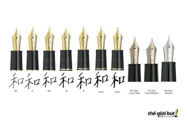 Lịch sử thương hiệu bút Sailor